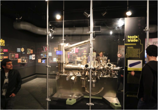 Materials Exhibit